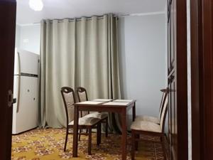 Квартира A-112206, Каховская (Никольская Слободка), 62, Киев - Фото 16