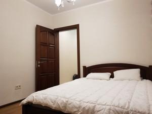 Квартира A-112206, Каховская (Никольская Слободка), 62, Киев - Фото 9