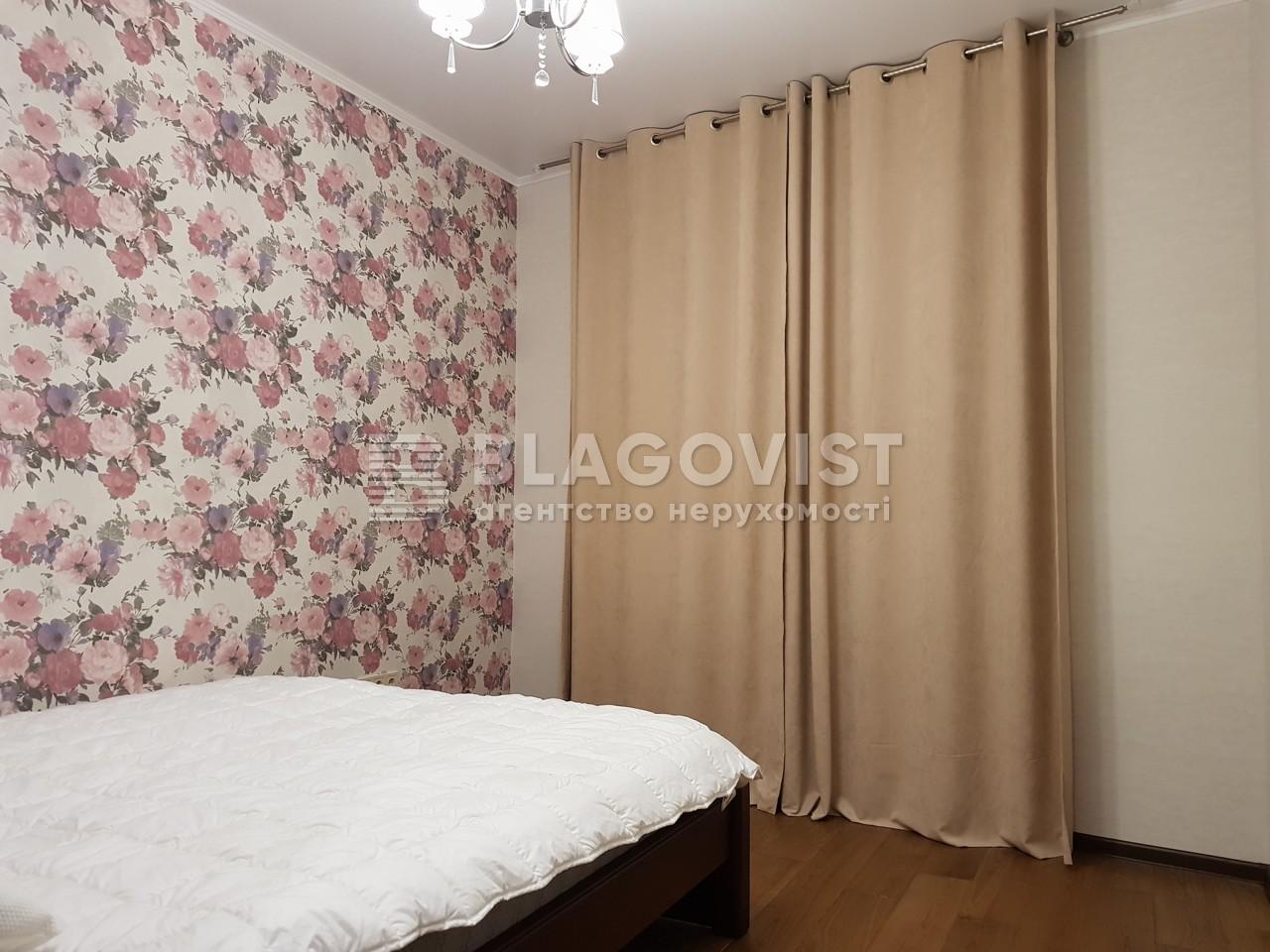 Квартира A-112206, Каховская (Никольская Слободка), 62, Киев - Фото 10