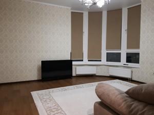 Квартира A-112206, Каховская (Никольская Слободка), 62, Киев - Фото 7