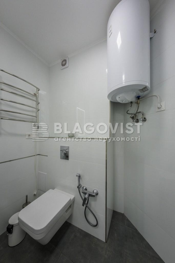 Квартира A-112227, Харьковское шоссе, 188, Киев - Фото 20