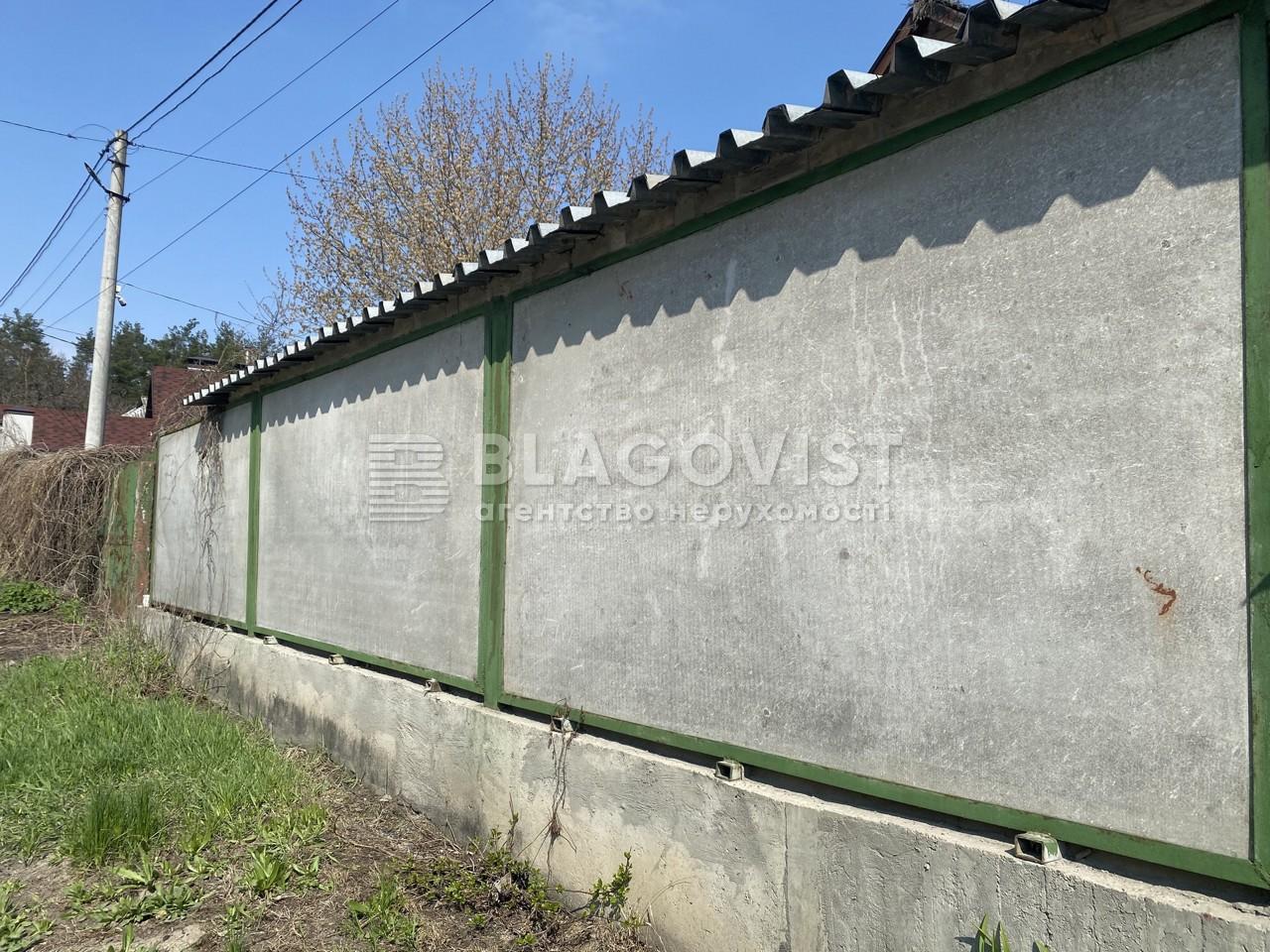 Земельный участок A-112228, Боярская, Вита-Почтовая - Фото 3