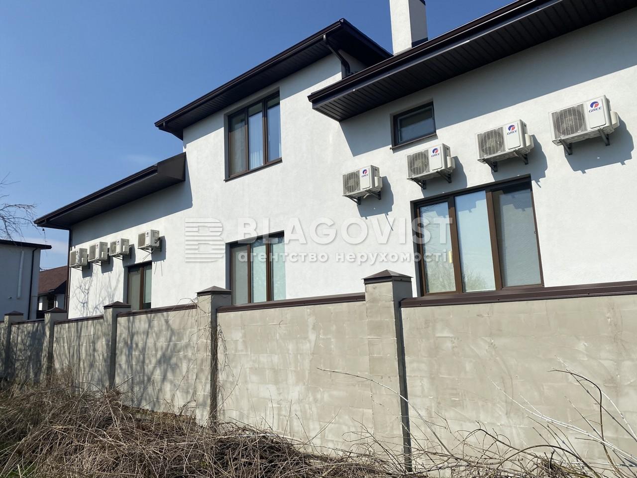 Земельный участок A-112228, Боярская, Вита-Почтовая - Фото 1