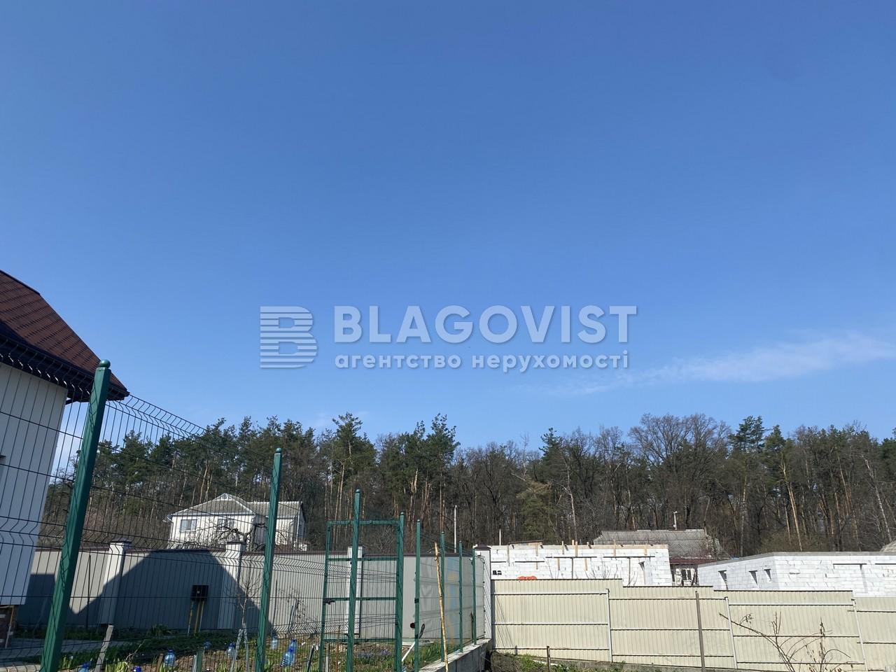 Земельный участок A-112228, Боярская, Вита-Почтовая - Фото 7