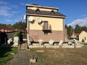 Дом Z-632234, Ворзельская, Ирпень - Фото 2