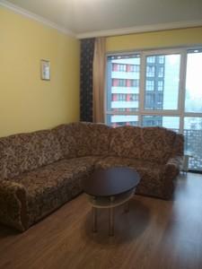 Квартира H-49923, Липкивского Василия (Урицкого), 16а, Киев - Фото 8