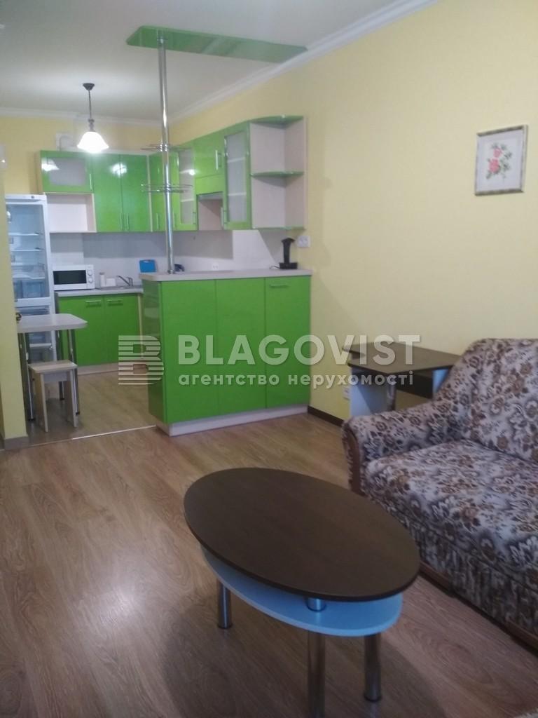 Квартира H-49923, Липкивского Василия (Урицкого), 16а, Киев - Фото 11
