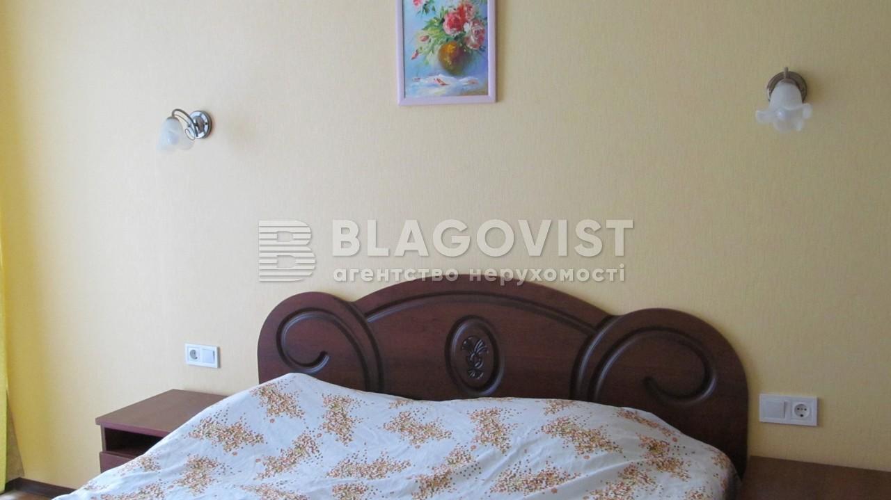 Квартира H-49923, Липкивского Василия (Урицкого), 16а, Киев - Фото 12