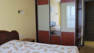 Квартира H-49923, Липкивского Василия (Урицкого), 16а, Киев - Фото 13