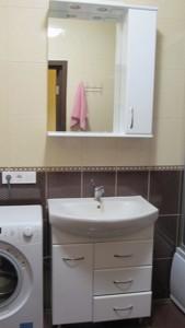 Квартира H-49923, Липкивского Василия (Урицкого), 16а, Киев - Фото 16
