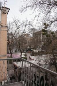 Квартира Городецького Архітектора, 6, Київ, H-49905 - Фото 16