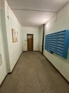 Квартира Лобановского просп. (Краснозвездный просп.), 130, Киев, F-44849 - Фото 15