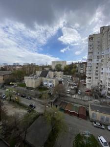 Квартира Лобановского просп. (Краснозвездный просп.), 130, Киев, F-44849 - Фото 13