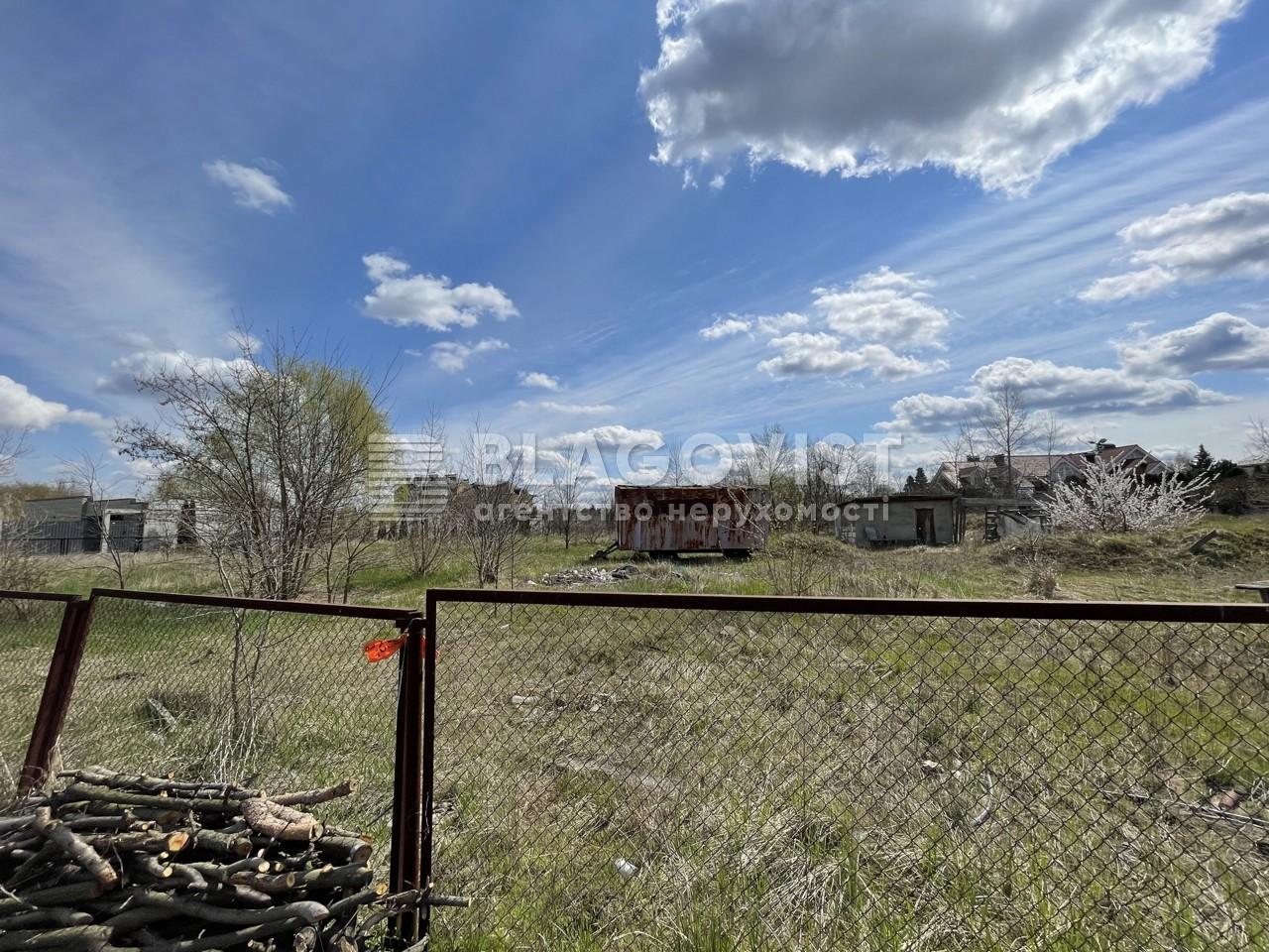 Земельный участок C-109292, Старокиевская, Козин (Конча-Заспа) - Фото 1