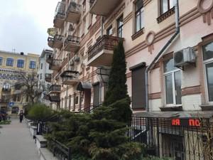 Квартира Городецького Архітектора, 12/3, Київ, H-49873 - Фото 5