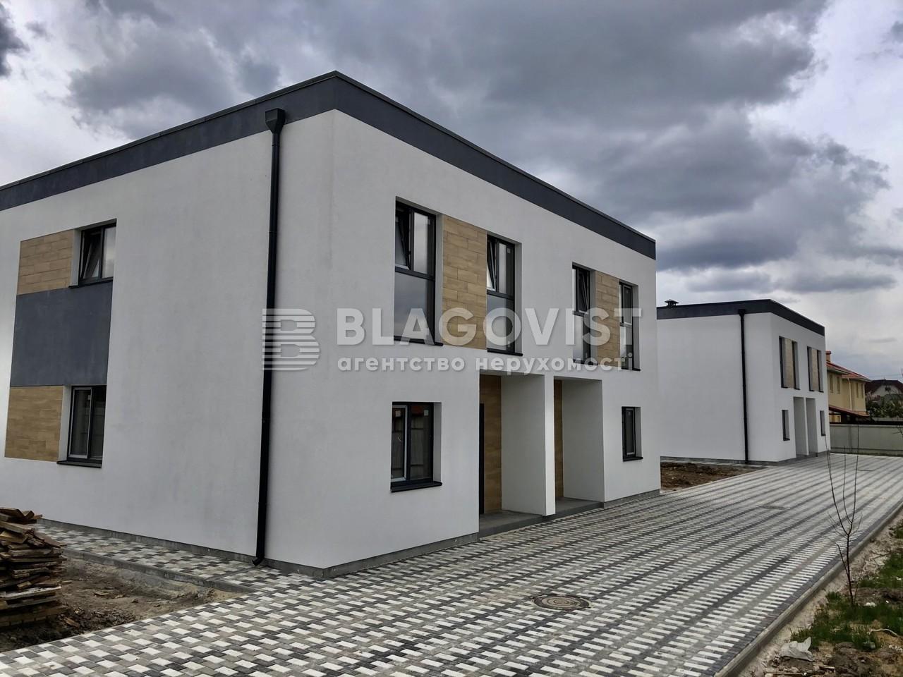 Дом C-109296, Абрикосовый пер., Гатное - Фото 2