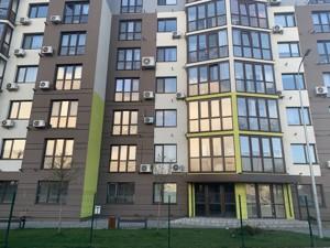 Квартира Стеценка, 75в, Київ, M-39317 - Фото 14