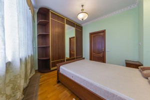 Квартира Z-576478, Старонаводницкая, 13, Киев - Фото 21