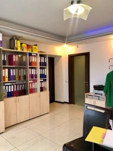 Офис, Краковская, Киев, Z-1859146 - Фото 15