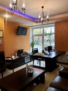 Офис, Краковская, Киев, Z-1859146 - Фото 10
