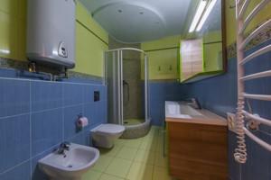 Квартира Z-576478, Старонаводницкая, 13, Киев - Фото 31