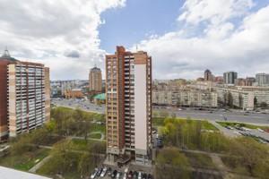 Квартира Z-576478, Старонаводницкая, 13, Киев - Фото 40