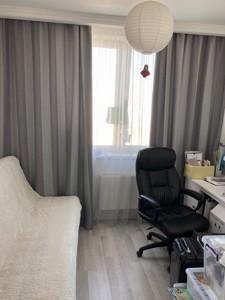Квартира Вышгородская, 45, Киев, R-38580 - Фото 11