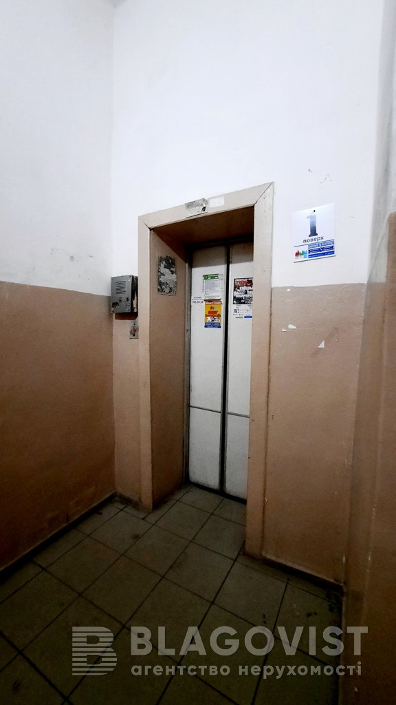 Квартира C-109303, Тарасовская, 16, Киев - Фото 35