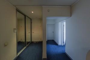 Квартира Хрещатик, 4, Київ, H-18006 - Фото 14