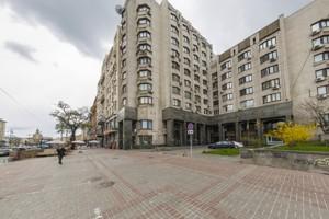 Квартира Хрещатик, 4, Київ, H-18006 - Фото 18