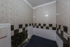 Квартира Хрещатик, 4, Київ, H-18007 - Фото 13