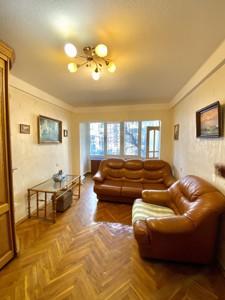 Квартира R-22531, Антоновича (Горького), 99, Киев - Фото 1