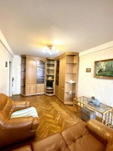 Квартира R-22531, Антоновича (Горького), 99, Киев - Фото 4