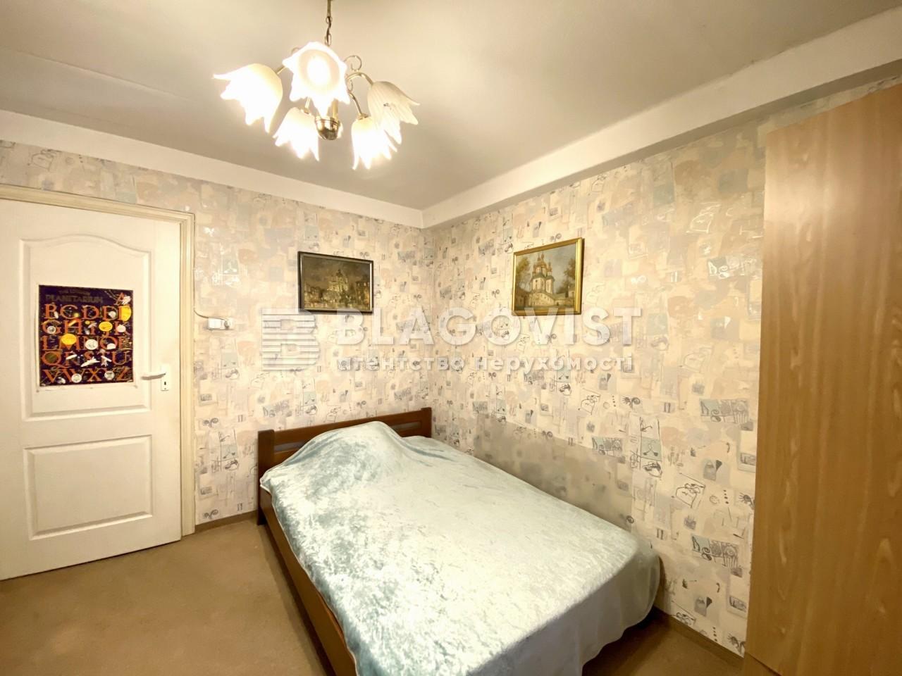 Квартира R-22531, Антоновича (Горького), 99, Киев - Фото 5