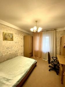 Квартира R-22531, Антоновича (Горького), 99, Киев - Фото 6