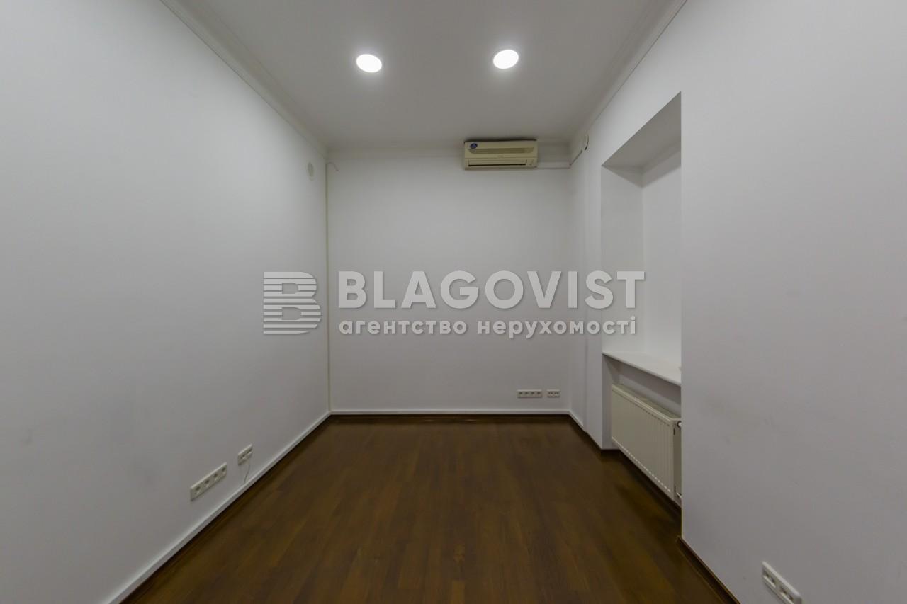 Квартира H-25283, Музейный пер., 2а, Киев - Фото 8