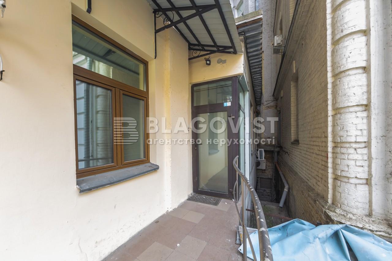 Квартира H-25283, Музейный пер., 2а, Киев - Фото 18