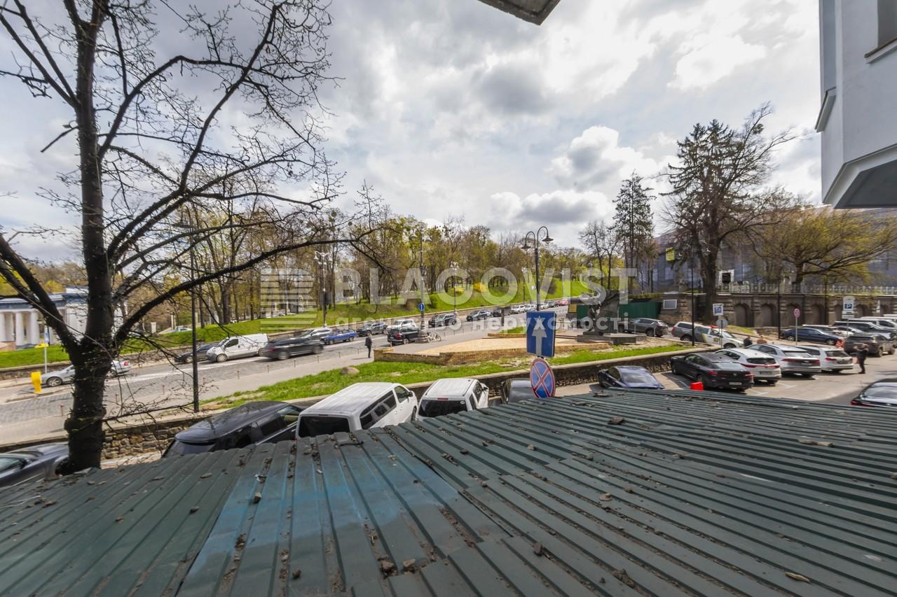 Квартира H-25283, Музейный пер., 2а, Киев - Фото 17