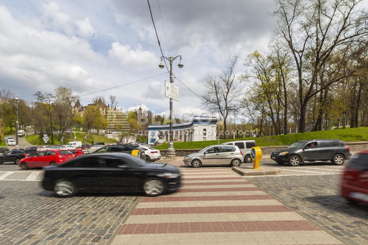 Квартира H-25283, Музейный пер., 2а, Киев - Фото 19