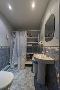Нежилое помещение, Городецкого Архитектора, Киев, H-49894 - Фото 20