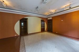 Нежилое помещение, Городецкого Архитектора, Киев, H-49894 - Фото 6