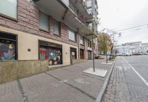 Нежилое помещение, Городецкого Архитектора, Киев, H-49894 - Фото 26
