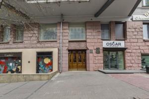 Нежилое помещение, Городецкого Архитектора, Киев, H-49894 - Фото 27