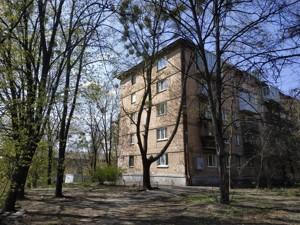 Квартира Нищинского Петра, 12, Киев, M-39294 - Фото