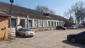 Земельный участок R-38699, Алма-Атинская, Киев - Фото 1