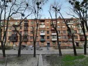 Квартира Джона Маккейна (Кудри Ивана), 39а, Киев, Z-770922 - Фото
