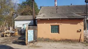 Земельный участок R-38699, Алма-Атинская, Киев - Фото 5