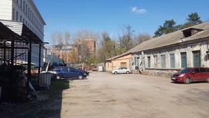 Земельный участок R-38699, Алма-Атинская, Киев - Фото 10