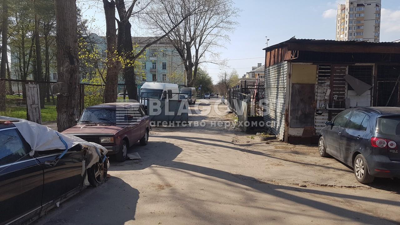 Земельный участок R-38699, Алма-Атинская, Киев - Фото 13