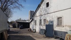 Земельный участок R-38699, Алма-Атинская, Киев - Фото 17